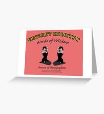 KRICKET KOUNTRY Words of Wisdom on PHOTOGRAPHERS! Greeting Card