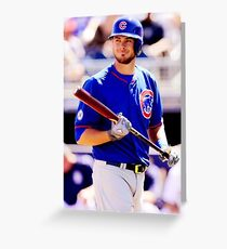 Kris Bryant - Chicago Cubs  Greeting Card