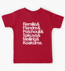 Scarlet Devil Mansion Helvetica List [White Text] Kids Tee