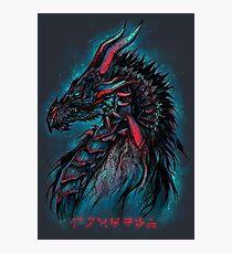 Dragonborn Photographic Print