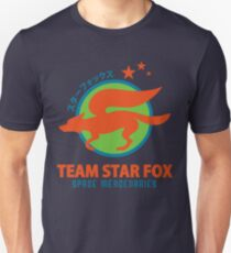 Space Mercenaries Unisex T-Shirt