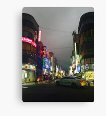 Busan Canvas Print