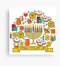 Happy Hanukkah! Canvas Print