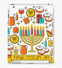 Happy Hanukkah! iPad Case/Skin