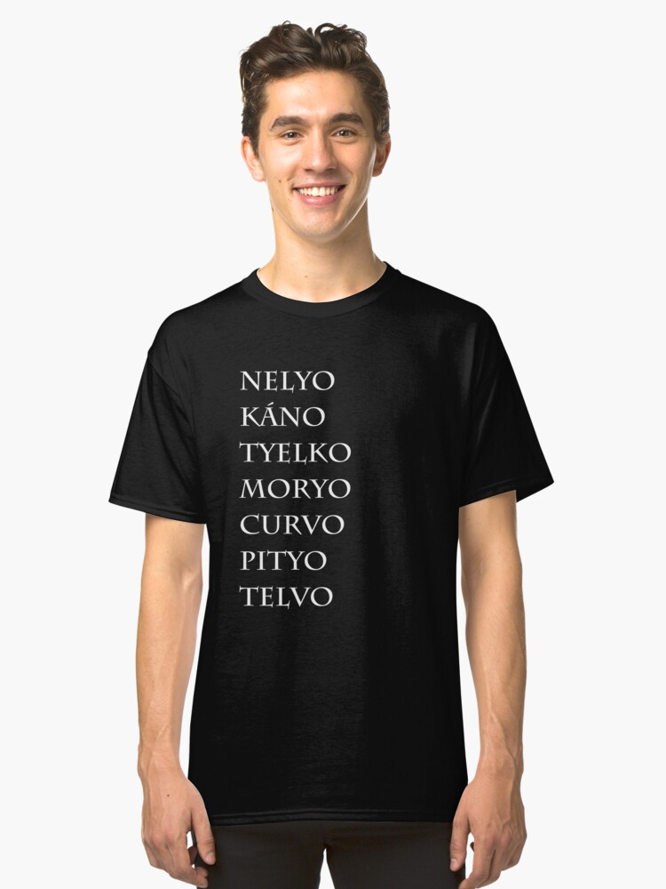 The names of the seven sons Classic T-Shirt Front