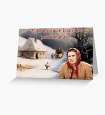 A Very Merry Olya Povlatsky Christmas Greeting Card