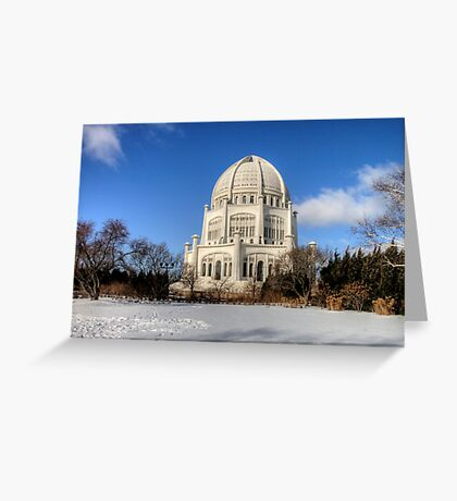 Baha'i House of Worship for the North American Continent Greeting Card