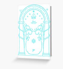 Moria Greeting Card