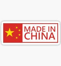 Pegatina Hecho en China