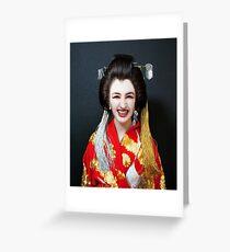 Kimono My House Greeting Card