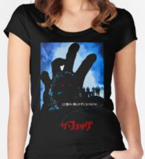 It is night. It is cold. It is coming. Women's Fitted Scoop T-Shirt