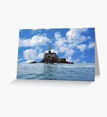 Fastnet Rock Lighthouse Co. Cork, Ireland Greeting Card