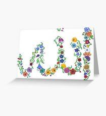 Allah in Flora Greeting Card