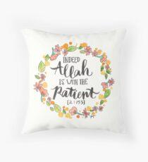QURAN VERSES #2 Throw Pillow