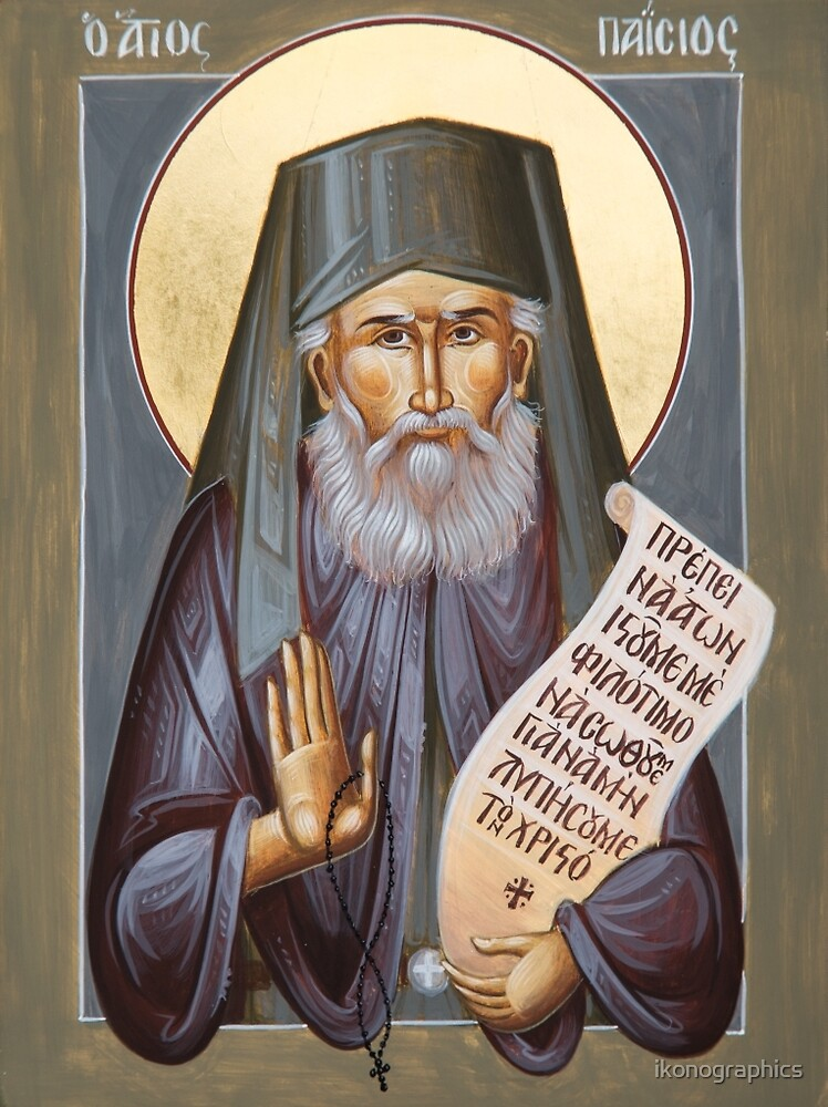 St Paisios by ikonographics