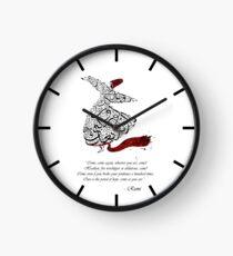 Rumi Quotes Calligraphy Vertical Clock