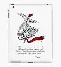 Rumi Quotes Calligraphy Vertical iPad Case/Skin