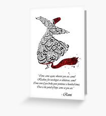 Rumi Quotes Calligraphy Vertical Greeting Card