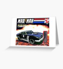Mad Max Meets G.I. Joe Greeting Card