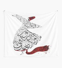 Rumi Calligraphy Red Wall Tapestry