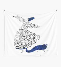 Rumi Calligraphy Blue Wall Tapestry