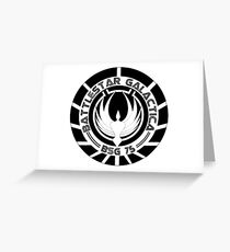 Battlestar Galactica Greeting Card