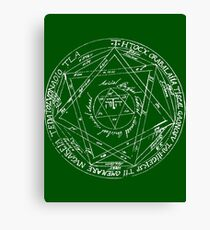 Key of Solomon Canvas Print