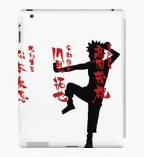 Kanji Ninja iPad Case/Skin