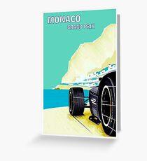 MONACO; Vintage Grand Prix Auto Racing Print. Greeting Card