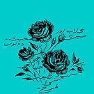 Roses and Love Urdu Poem Calligraphy by Hajra Meeks