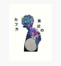 Kafka on the shore - Illustration Merch Art Print