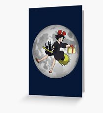 Kiki - Kiki's Delivery Service, (1989) Greeting Card