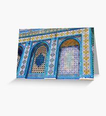 details of the wall decoration on Dome of the rock, Jerusalem, Israel Greeting Card