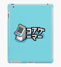 Pixel Arcade Core Gamer iPad Case/Skin