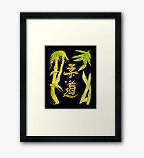 JuDo - the gentle way in black Framed Print