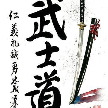 Bushido and Seven Virtues of Samurai with Katana by Mycks