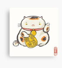 ManekiNeko [Special Lucky Toy Box] Canvas Print