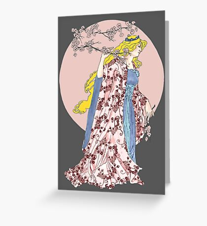 Cherry Blossom Moon Greeting Card