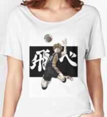 Haikyuu!! Hinata Women's Relaxed Fit T-Shirt