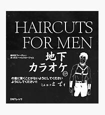 Haircuts for Men Underground Karaoke EP Photographic Print