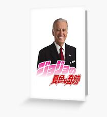 JoJo Biden's Bizarre Adventure Greeting Card