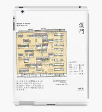 Macau_Freedom in Rhythm  iPad Case/Skin