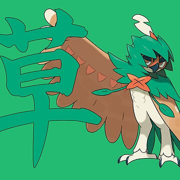 Decidueye With Grass Kanji by ShinobuSensui