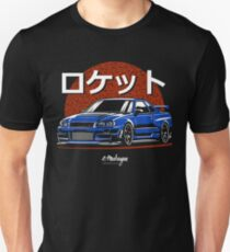 Rocket. Skyline R34 GTR (blue) Slim Fit T-Shirt