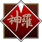 Shinra corp logo by Geekstuff