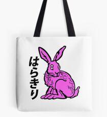 Bolsa de tela Conejito japonés rosado
