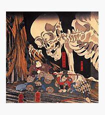 Mitsukuni defying the skeleton spectre Photographic Print
