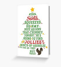 Christmas Vacation Rant.Christmas Vacation Rant Greeting Cards Redbubble