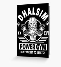 Street Fighter, Dhalsim Power Gym Greeting Card