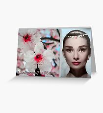 Allow yourself to blossom Greeting Card